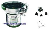Special Vibratory Bowl Feeder