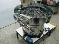 Vibrating screw feeder