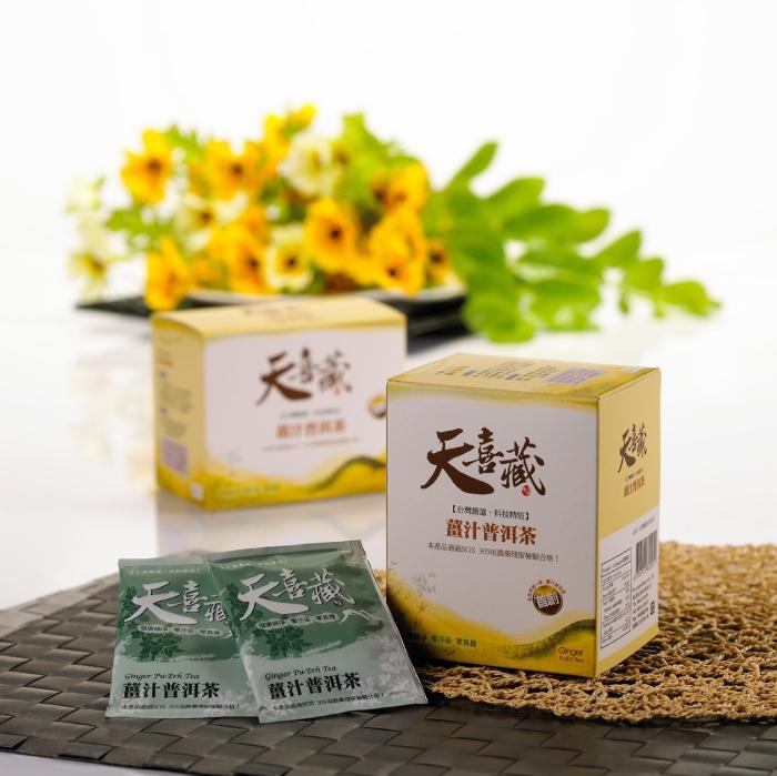 Ginger Pu'er tea