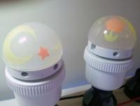 Alien night lamp