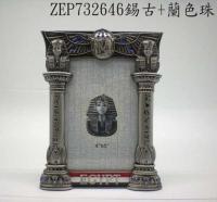 Egypt Photo Frame souvenir