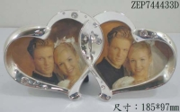 Touch Your Heart Photo Frame