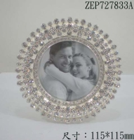 Cens.com Crystal Photo Frame HUANN DEAN ENTERPRISE CO., LTD.