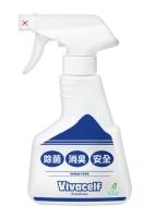 sterilization deodorizing spray