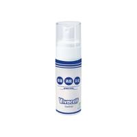 迷你咻咻除菌消臭喷剂