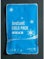 Ice Diamond Series ━ Instant Ice Pack