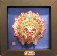 Cens.com Relief Mask NEW COLOR CULTURAL CREATION LTD.