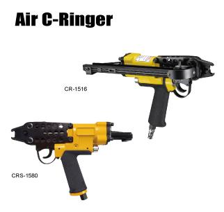 Air C-Ringer,C-Ringer,C Ringer