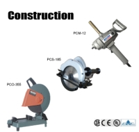 Cens.com Construction,metal cutter,wood cutter,Cement Mixer 友詮興業有限公司