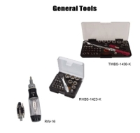 Cens.com General Tool,ratchet,handle,stubby,socket,screwdriver,magnetic ARCON LTD.
