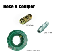Cens.com Hose & Coupler,Air Hose,Air Coupler,Grease Coupler,Air Connector,PVC Hose,Braid Hose 友詮興業有限公司