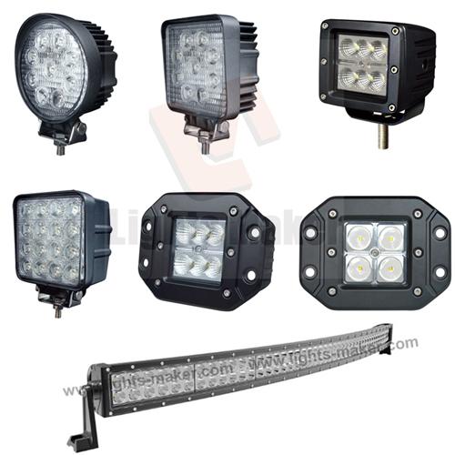 LED長條燈