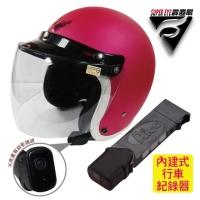 Cens.com 霹靂眼多媒體安全帽行車記錄器 金德恩國際貿易有限公司