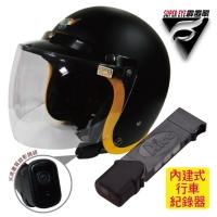 霹雳眼多媒体安全帽行车记录器