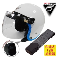Helmet with a recorder
