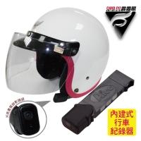 霹靂眼多媒體安全帽行車記錄器