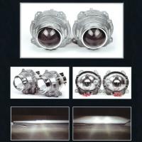 FX-R Bi-xenon projector lens