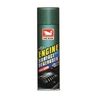 Engine Surface Degearser