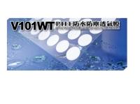 PTFE防水防塵透氣膜
