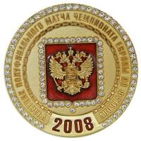 Souvenir Coins