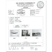 Tensile strength test reports of high-pressure hose fittings