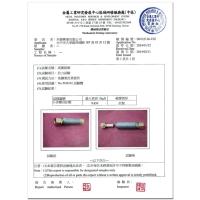 Tensile strength test diagrams of high-pressure hose fittings