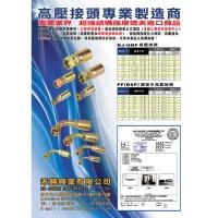 High-pressure hose fittings