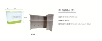 Cens.com Exhibition Display Stand AIMCULTRURE CO., LTD.