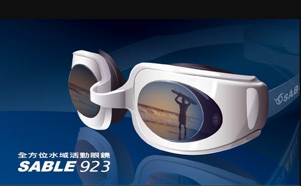 全方位水域活動眼鏡 3D極致鍍膜近視鏡片