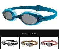休閒長泳系列 塑鋼玻璃近視鏡片