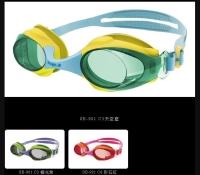 Cens.com 平光兒童一體成形(標準光學鏡片) ERADIATE ENTERPRISE CO., LTD.