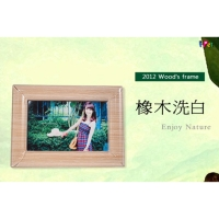 Cens.com Crude Wood KAWAII LIFE INTERNATIONAL CO., LTD.
