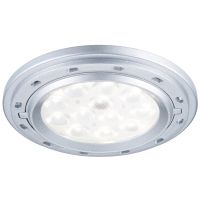 14W AR111 Light