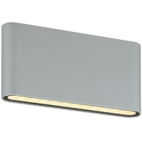 13W Silver Wall Light