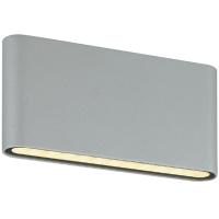13W Silver Wall Light