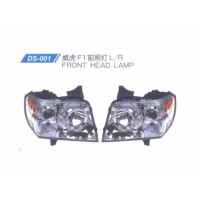 Cens.com Front Head Lamp DING SHUN AUTO LAMP FACTORY