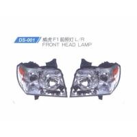 Front Head Lamp