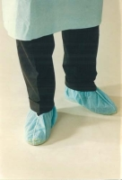 Cens.com Nonwoven Disposable Shoe Cover DEREKDUCK INDUSTRIES CORP.