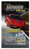 Micking Racing Motor Oil