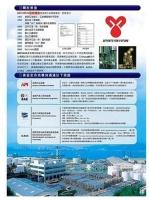 Cens.com 麥金機油歷史&認證簡介 CHOU FENG ENTERPRISE CO., LTD.