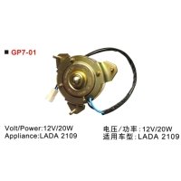 Cens.com Fan motor RUIAN GAOPENG AUTOMOBILE ELECTRIC APPLIANCE CO., LTD.