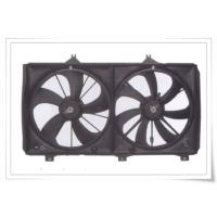 Cens.com Electronic Fan for Toyota Crown DANYANG HONGSHENG ELECTRICAL FACTORY