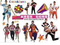 Cens.com Cheer Uniform 斯必樂有限公司