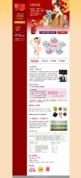 Cordyceps sinensis essence
