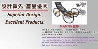 MANTIS螳螂