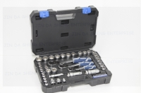 49pc Go Through Spline Socket Set(Lock Function )
