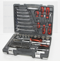 Cens.com 93pc 1/2DR&1/4DR Socket Set JIN DA SHENG CO., LTD.