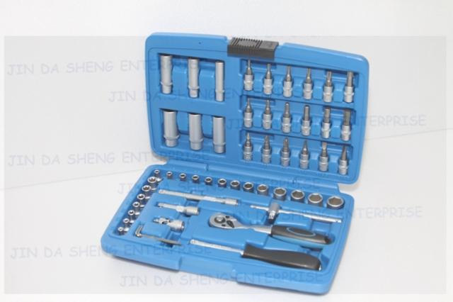 53pc 1/4Dr Socket Set