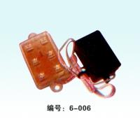 Cens.com Auto Lamp FUJIAN LONGHAI HUASHENG ELECTRON CO., LTD.
