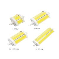 Cens.com R7S Lamp NINGBO PINCHENG LIGHTING TECHOLOGY CO., LTD.